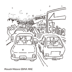 Ebinamae_J.JPG