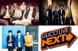 """11/11大阪BIGCATにて開催""""GLICO LIVE NEXT SPECIAL""""、tetoの追加出演が決定"""