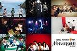 """10/12-14開催""""MINAMI WHEEL 2019""""、第3弾出演アーティストにグドモ、WOMCADOLE、Tempalay、ハルカトミユキ、Halo at 四畳半、Crispy Camera Club、the quiet roomら125組決定"""