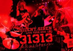 SILENT_SIREN_Blu-ray_JK.jpg