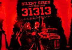 SILENT_SIREN_DVD_JK.jpg