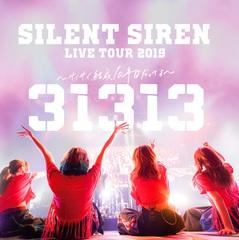 SILENT_SIREN_FC_JK.jpg