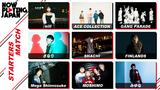 """ライヴ・イベント""""NOW PLAYING JAPAN LIVE vol.4""""、12/8にTDCホールで開催決定。""""STARTERS MATCH""""にギャンパレ、FINLANDS、さなり、ACE COLLECTIONら9組エントリー"""