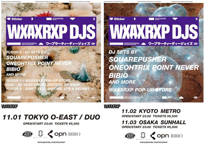 "SQUAREPUSHER、ONEOHTRIX POINT NEVER、BIBIOが日本に集結。""Warp Records""30周年記念し3都市を巡るスペシャルDJツアー、""WXAXRXP DJS""開催決定"