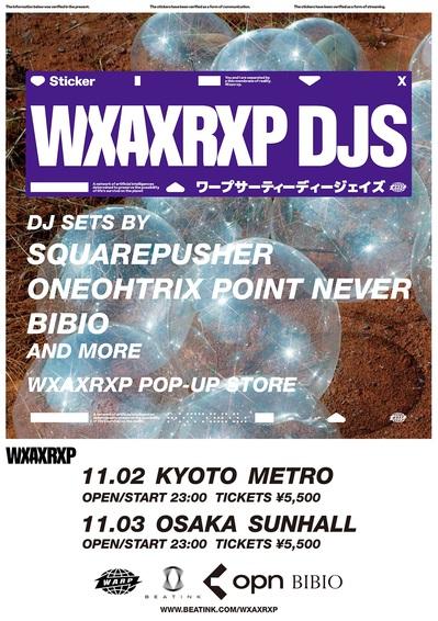 WXAXRXP_DJS_KANSAI.jpg