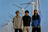 """Age Factory、デジタル・シングル第3弾「nothing anymore」MV公開。FM802""""RADIO∞INFINITY""""にて4週にわたりスタジオ・ライヴOAも"""