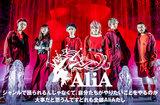 AliAのインタビュー&動画メッセージ公開。エモく骨太なバンド・サウンドを軸にした幅広い楽曲で、ポテンシャルの高さを感じさせる2ndミニ・アルバム『realize』を本日9/18リリース