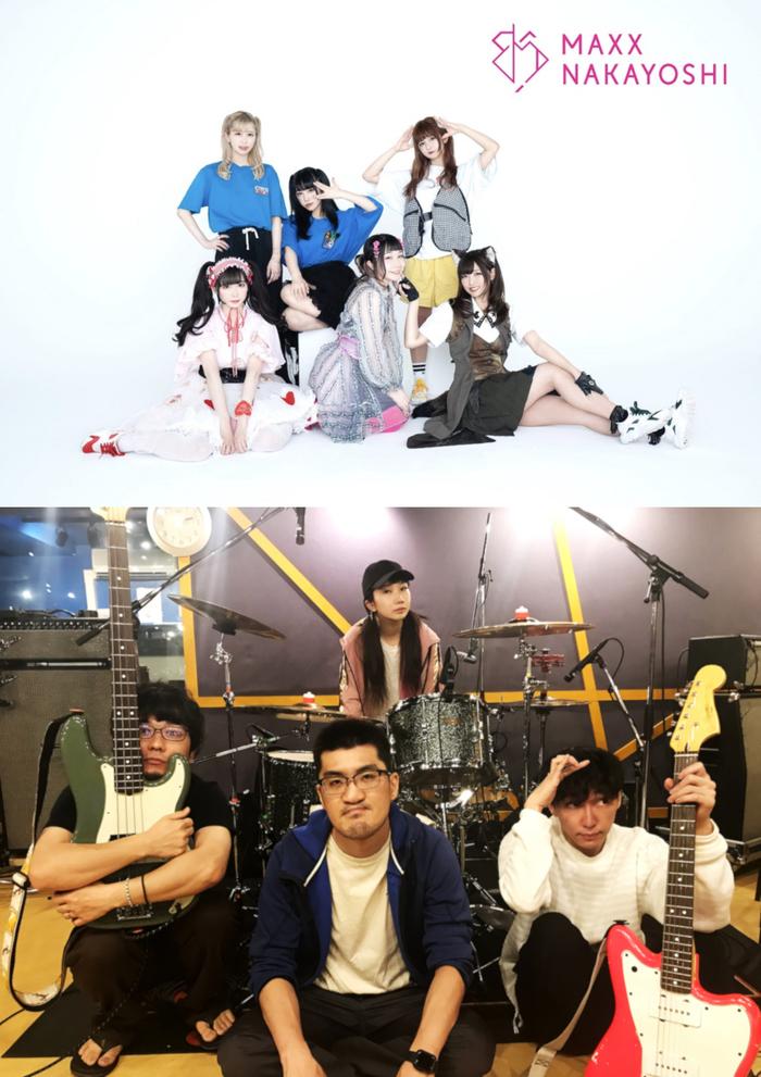 バンドじゃないもん!MAXX NAKAYOSHI×神聖かまってちゃん、10/22新宿BLAZEにてツーマン・ライヴ開催