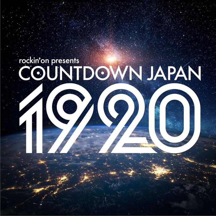"""12/28-31開催""""COUNTDOWN JAPAN 19/20""""、第1弾出演アーティストにサカナクション、sumika、Official髭男dism、宮本浩次、SIX LOUNGEら9組決定"""