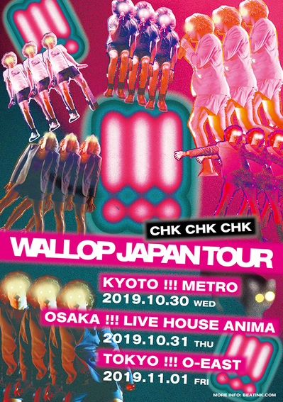 chkchkchk_flyer.jpg