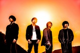 "climbgrow、全国ツアー""THIS IS tour""ゲスト・アーティスト第1弾にa flood of circle、ircle、THE PINBALLSら決定"