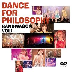 danceforphilosophy_bandwagon1.jpg