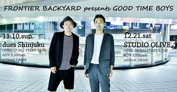 "FRONTIER BACKYARD、15周年自主企画""GOOD TIME BOYS vol.1&2""開催決定"