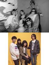 HAPPY × No Buses、11/5下北沢BASEMENTBARにてツーマン・ライヴ決定