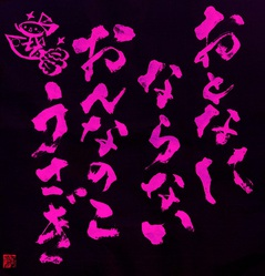 hibiki-ao_jkt.jpg