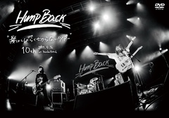 humpback_jacket.jpg