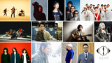 椎名林檎、斉藤和義、SIX LOUNGE、ACIDMAN、King Gnu、ヨルシカら14組参加。アルバム『井上陽水トリビュート』11/27リリース