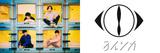 """はっとり(マカロニえんぴつ)×n-buna(ヨルシカ)、初対談がJ-WAVE """"THE KINGS PLACE""""にて4週にわたりオンエア"""