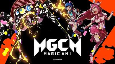 mgcm.jpg