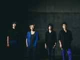 Nothing's Carved In Stone、ニュー・アルバム『By Your Side』特設サイトにて全曲試聴公開。バクホン山田、マンウィズJean-Ken、KEYTALK首藤らコメント掲載も