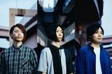 """People In The Box、9/7会場限定ニュー・アルバム『Tabula Rasa』発売決定。明日9/3にはJ-WAVE""""SONAR MUSIC""""で新曲「懐胎した犬のブルース」放送"""