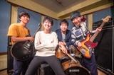 八王子発ロック・バンド Pororoca、10/26リリースの1st EP『I Love You -EP-』ティーザー映像公開。ツアー日程も発表