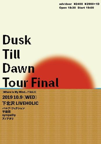 pulpfiction_tour_final.jpg