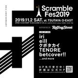 """""""Scramble Fes 2019""""、11/2に渋谷TSUTAYA O-EASTにて開催決定。第1弾出演アーティストにbetcover!!、iriら5組発表"""