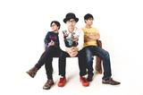 シュノーケル、河野 圭プロデュースの新曲を表題に据えたシングル『君に響け』発売決定&タイトル曲リリック・ビデオ公開。12月に下北沢LIVEHOLICにて昼夜ワンマンも