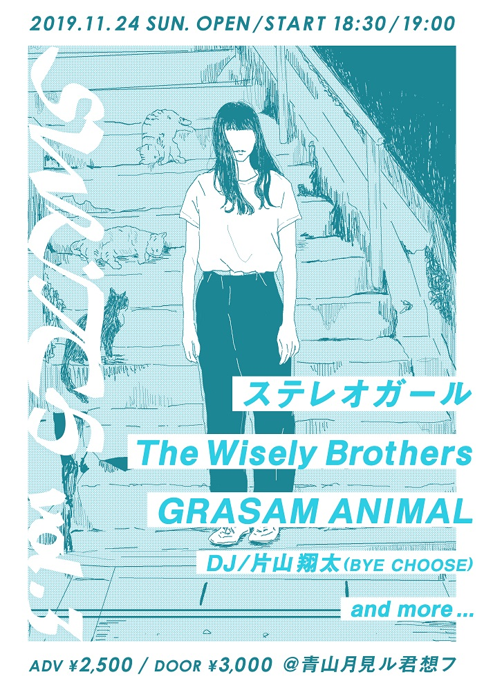 """The Wisely Brothers、ステレオガール、GRASAM ANIMALら出演。ライヴ・イベント""""SWITCH vol.3""""、11/24東京 青山月見ル君想フにて開催決定"""