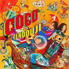 tendouji_coco.jpg