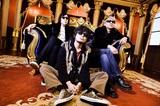 the pillows、10/17横浜アリーナ公演にてベスト・アルバム『Fool on the planet』アナログ・レコード発売