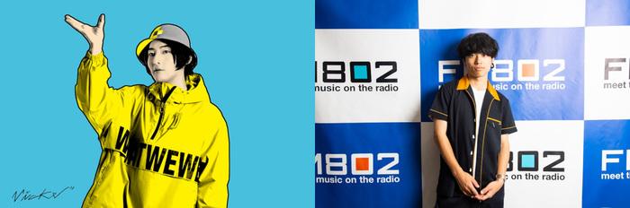 """ビッケブランカ&石原慎也(Saucy Dog)、FM802""""MUSIC FREAKS""""新DJに決定"""