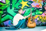 奈良在住のシンガー・ソングライター やましたりな、11/20リリースの1stフル・アルバム『catchy』より「ダイエットのうた」MV公開