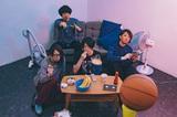 3markets[ ]、10/23リリースのミニ・アルバム表題曲「さよならスーサイド」MV公開