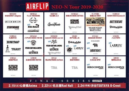 AIRFLIP_NEO-N_Tour.jpg