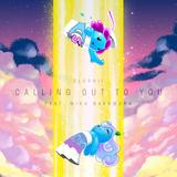 中村未来(Cö shu Nie)、アメリカ出身DJ/プロデューサー SLUSHIIの新曲「Calling Out To You」にヴォーカル参加。Cö shu Nieの新曲「bullet」リミックスも決定