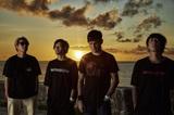 MONOEYES、3rd EP『Interstate 46 E.P.』11/6リリース決定