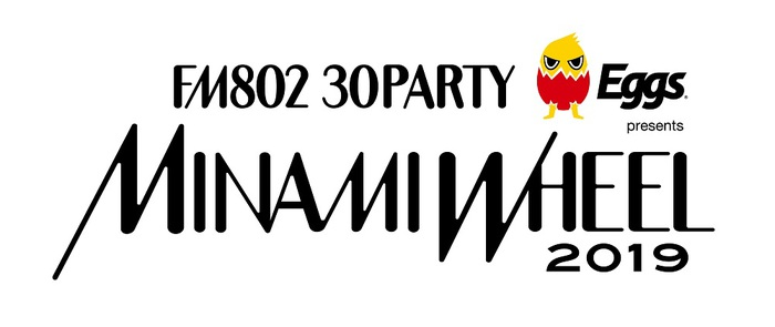 """MINAMI WHEEL 2019""、台風19号の接近により10/12の開催が中止に"
