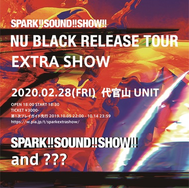 SPARKSOUNDSHOW_kokuchi_1006.jpg