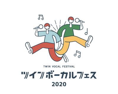 TVF2020_logo.jpg