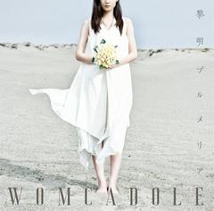 WONCADOLE_ReimeiPlumeria_tsujo.jpg