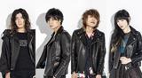 a flood of circle、11/6リリースのミニ・アルバム『HEART』より主演 アオキテツ(Gt)×監督 加藤マニによるコメディ・タッチの「Lucky Lucky」MV公開。先行配信も開始