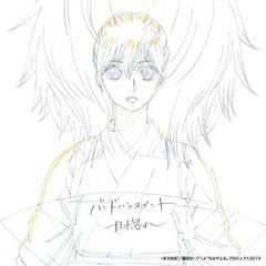 banhara_hitomebore.jpg