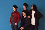 BBHF、11/13リリースの2nd EP『Family』より「なにもしらない」MV公開