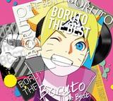 """ヒトリエ、Brian the Sun、KANA-BOON、the peggiesら12組の楽曲収録。12/18アニメ""""BORUTO-ボルト- NARUTO NEXT GENERATIONS""""コンピレーション・アルバム発売決定"""