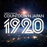 """COUNTDOWN JAPAN 19/20""、第5弾出演者にあいみょん、BiSH、ドロス、クリープ、フレデリック、感エロ、PENGUIN RESEARCH、バクホン、オーラル、ポピパら97組発表"
