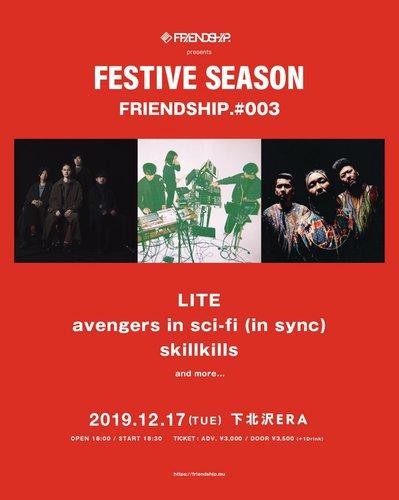 friendship_festive19_03.jpg