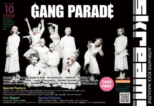 gangparade_cover.jpg