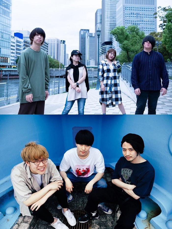 """アーティスト育成プロジェクト""""GIANT LEAP""""、来年1月に東阪にて""""GIANT LEAP THE LIVE vol.4""""開催決定。出演アーティストに言ノ葉、Ezoshika Gourmet Clubも"""